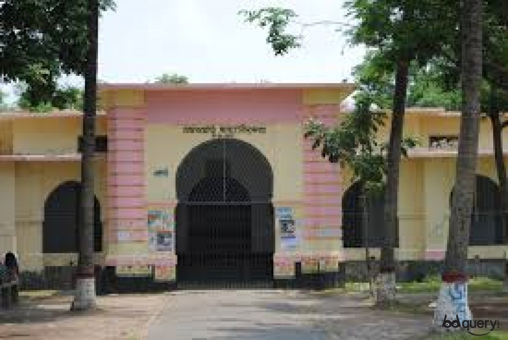pabna-medical-college-pabna